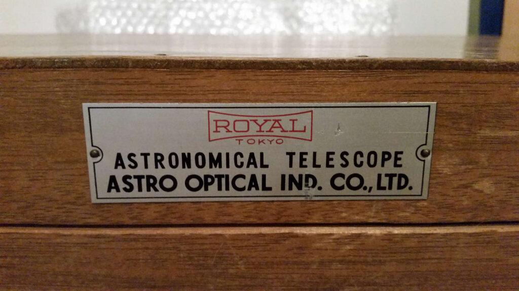 Royal Astro logo