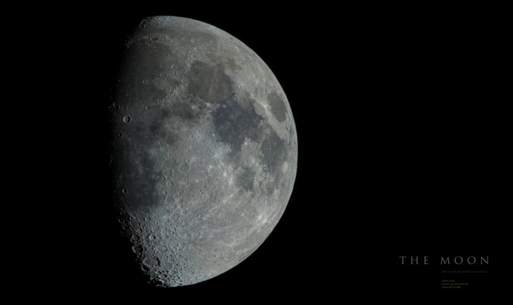 Księżyc - refraktor: Carton T-620 60/910 mm