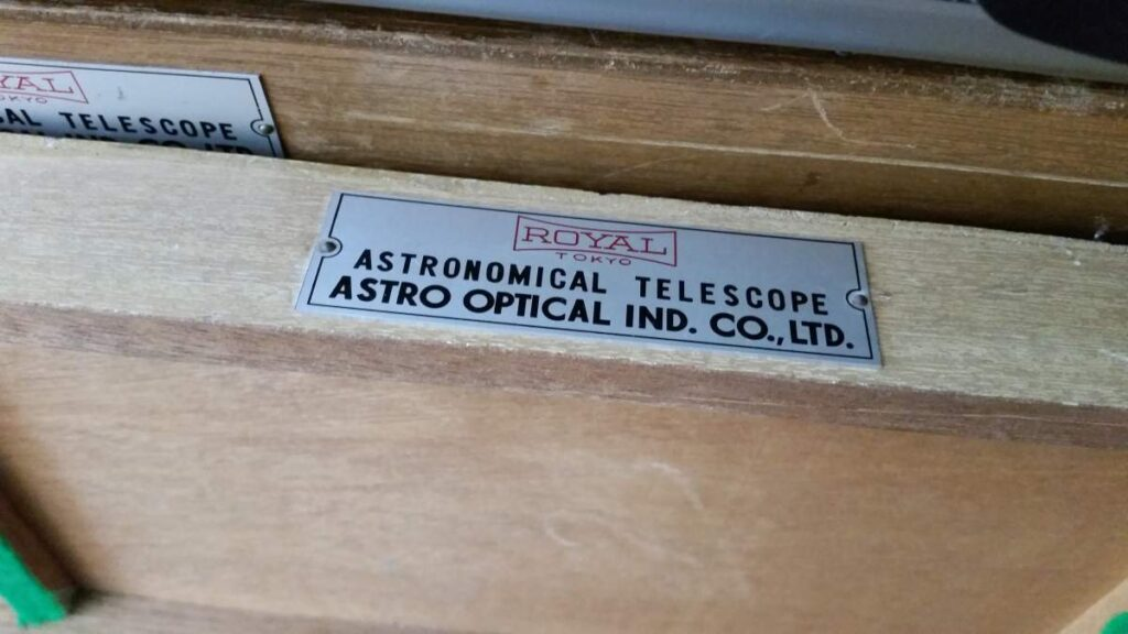 Royal Astro R-63